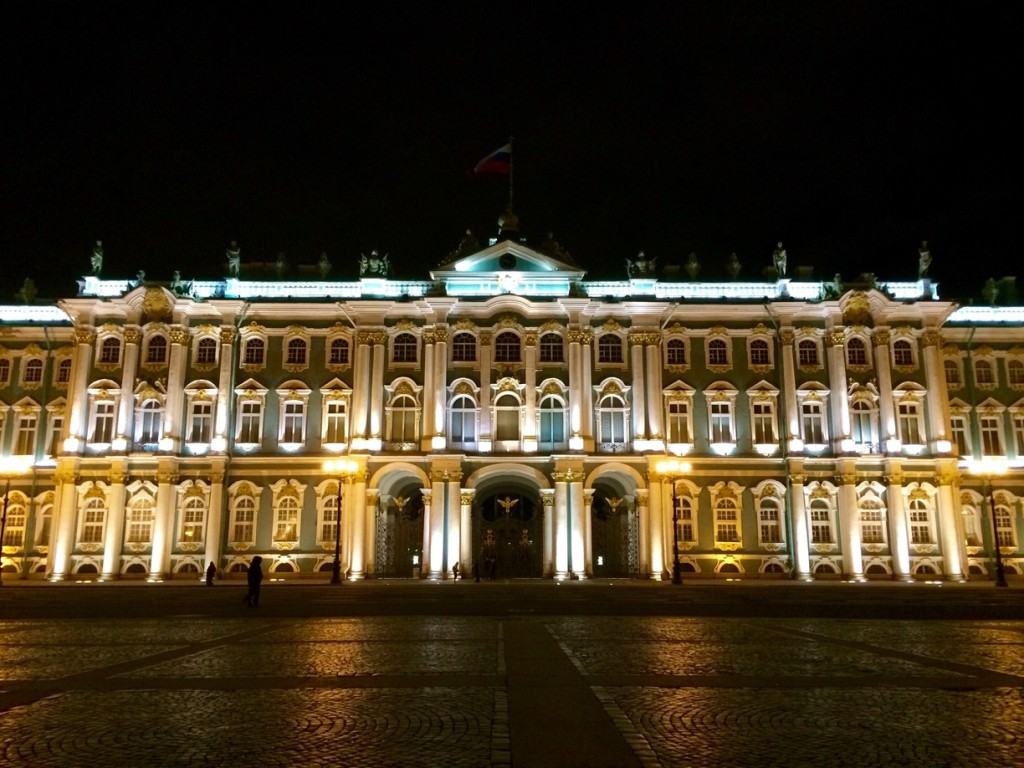 The Hermitage Museum St. Petersburg